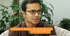 Anshuman Bapna